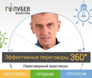 360-june