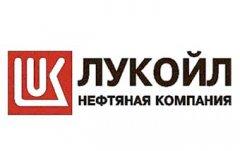 lukoil_logo.jpg